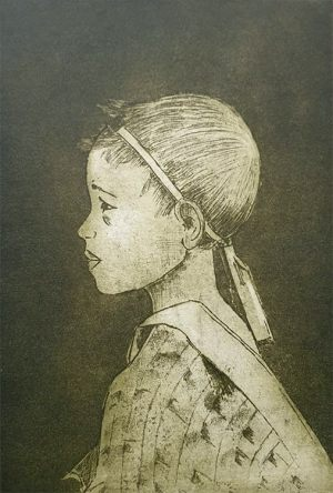 NIÑO KAREN - Grabado - Técnica Aguafuerte - 30 x 34cm